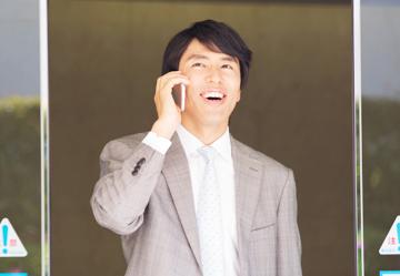 携帯電話のレスポンスとコストを両立